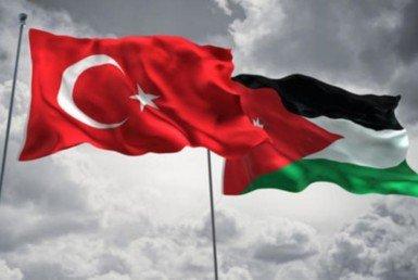 الاستثمار في تركيا للاردنيين