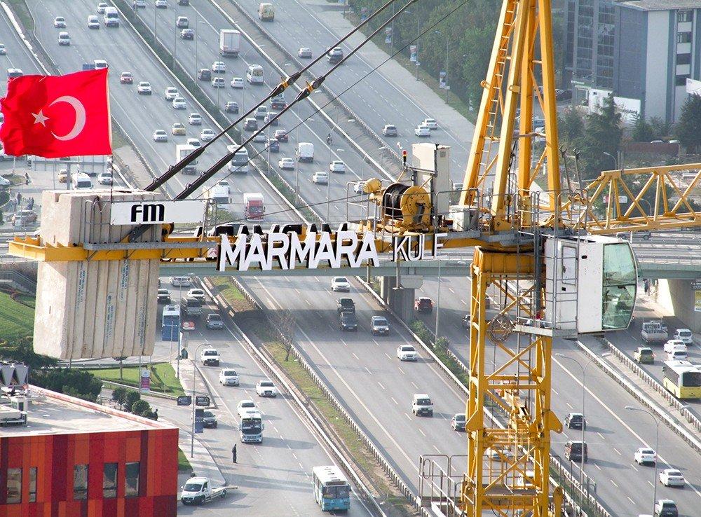 مرمرة كوله  Marmara Kule