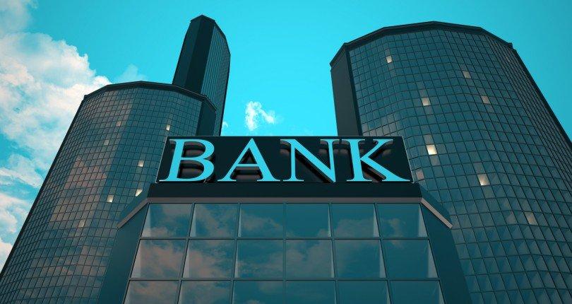 أهم البنوك التركية التي تقدم القروض العقارية للمستثمرين الأجانب في تركيا